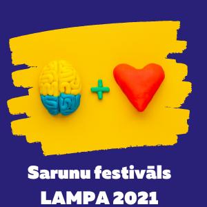 LAMPA 2021 - Neklusē saruna par emocionālo inteliģenci